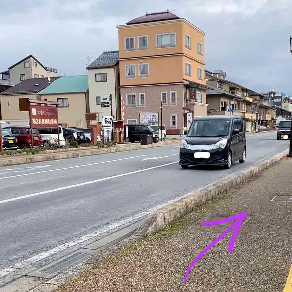 Hikone castle town cafe