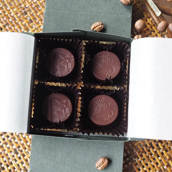 ヴィーガンチョコレートの通販サイト