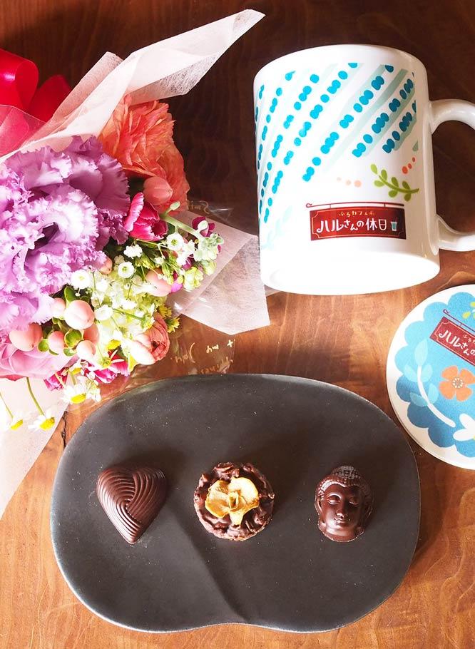 ふるカフェ系ハルさんの休日のチョコレート