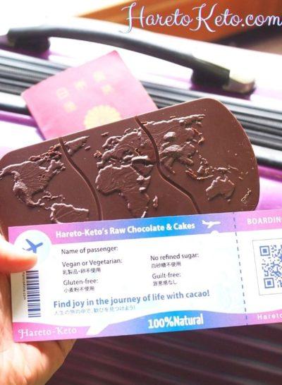旅行に行きたい人のためのチョコレート