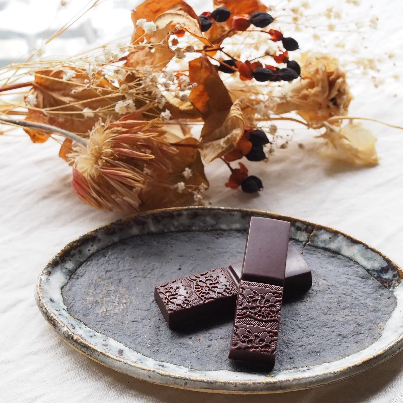 オーガニックシナモンのヴィーガンローチョコレートの通販サイト