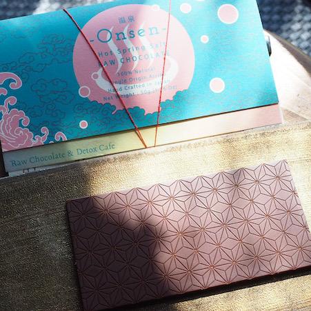 温泉塩のヴィーガンローチョコレートの通販サイト